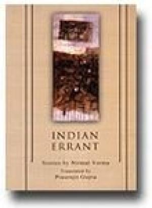 Indian Errant: Nirmal Verma (Author), Prasenjit Gupta (Tr.)