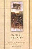 Indian Errant - Stories by Nirmal Verma: Nirmal Verma