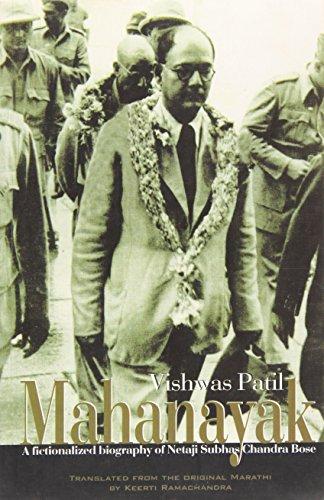 Mahanayak: Vishwas Patil