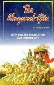 9788188043002: The Bhagavad-Gita With English Translation and Commentary