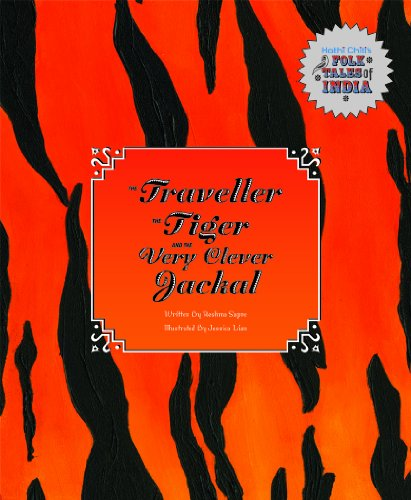 9788188204854: The Traveller, the Tiger, and the Very Clever Jackal