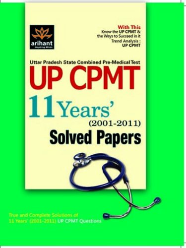 9788188222636: UP CPMT Medical Entrance Exam Solved Papers
