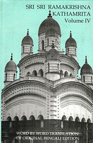 9788188343058: Sri Sri Ramakrishna Kathamrita , Vol. 4