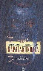 9788188434039: Kapalakundala
