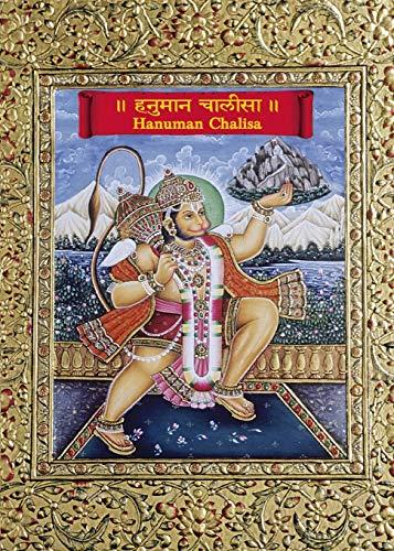 Hanuman Chalisa: Yogi Impressions Books Pvt. Ltd.