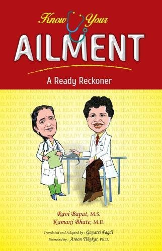 Know Your Ailment - A Ready Reckoner