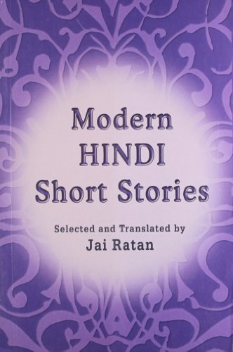 Modern Hindi Short Stories: Jai Ratan