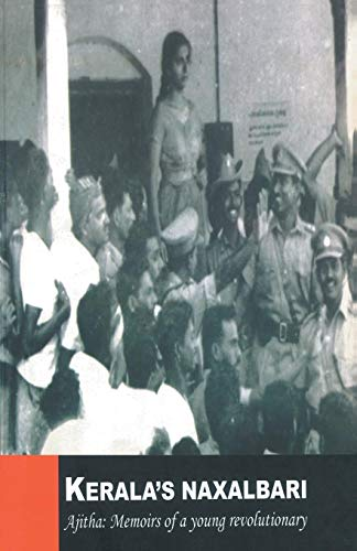 Keralas Naxalbari : Ajitha: Memoirs of a Young Revolutionary: Sanju Ramachandran