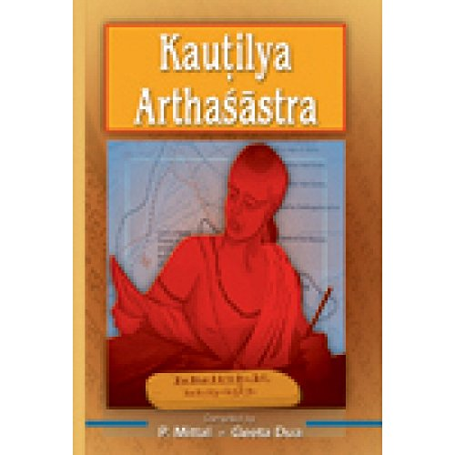 Kautilya Arthasastra: Collection of Articles from the Indian Historical Quarterly, Indian Antiquary...