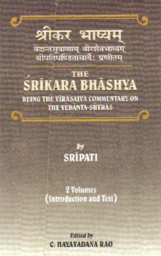 The Srikara Bhashya: Being the Virasaiva Commentary on the Vedanta-Sutra , 2 Vols: C. Hayavadana ...