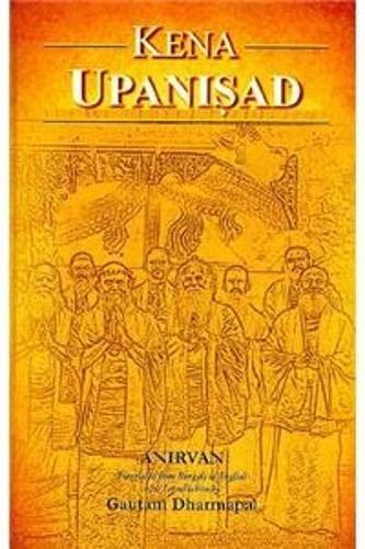 Kena Upanisad (Anirvan Upanisad Series No. 1): Anirvan; Translated from