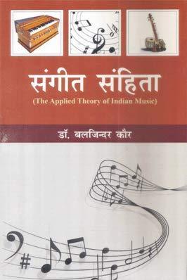 Sangit Samhita: Kaur, Baljinder