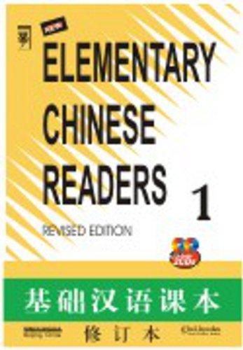 9788188951260: Elementry Chinese Readers 1 [Paperback] [Jan 01, 2008] Sinolingua (Chinese Edition)