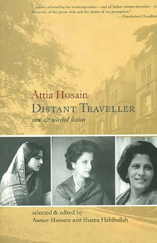 9788188965762: Distant Traveller: New & Selected Fiction