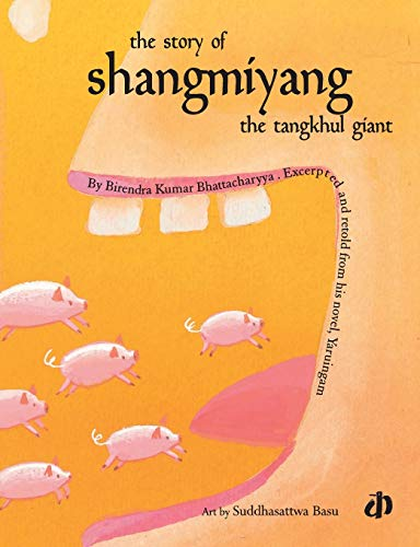 9788189020378: The Story of Shangmiyang