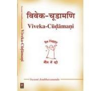 9788189107758: Viveka Chudamani