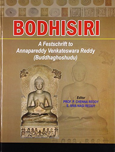 edited by p chenna reddy - AbeBooks