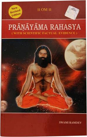 Pranayam Rahashya: Swami, Ramdev