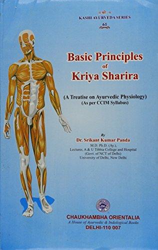Basic Principles of Kriya Sharira : A Treatise on Ayurvedic Physiology : As Per CCIM Syllabus: ...