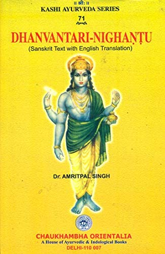 Dhanvantari Nighantu Sanskrit Text With English Translation: Amritpal Singh