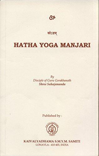 manjari - Used - AbeBooks