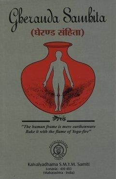 Gheranda Samhita: Swami Kuvalayananda, Pandit
