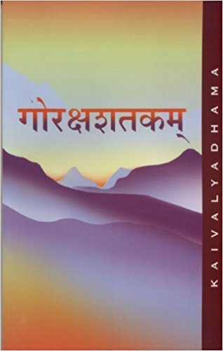 Gorakshashatakama: Swami Kuvalayananda /