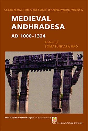 reddy krishna - Used - AbeBooks