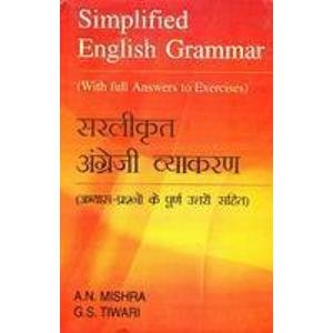 9788189546670: Simplified English Grammar