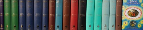 The Srimad Bhagavatam (Set of 18 Volumes): A.C.Bhaktivedanta Swami Prabhupada