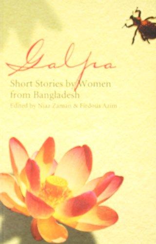 Galpa: Short Stories By Women From Bangladesh: Niaz Zaman &