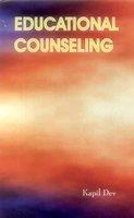 Educational Counselling: Kapil Dev