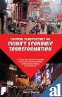 Critical Perspectives on Chinas Economic Transformation: A: Introduction by Hari