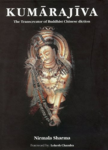 9788189738198: Kumarajiva: The Transcreator of Buddhist Chinese Diction