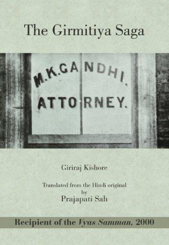 The Girmitiya Saga: Giriraj Kishore; Translated from the Hindi Original By Prajapati Sah