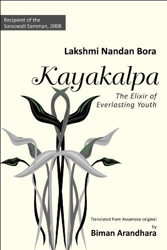 Kayakalpa : The Elixir of Everlasting Youth: Dr. Lakshmi Nandan