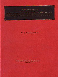A Text Book of Bhaisajya Kalpana Vijnanam (Based on the Syllabus of Central Council of Indian ...