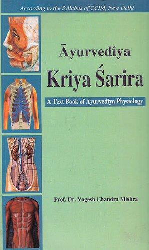 Ayurvediya Kriya Sarira: Yogesh Chandra Mishra