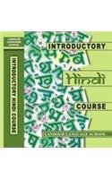 Introductory Hindi Course - Landour Language School: R Caldwell Smith and S C R Weightman