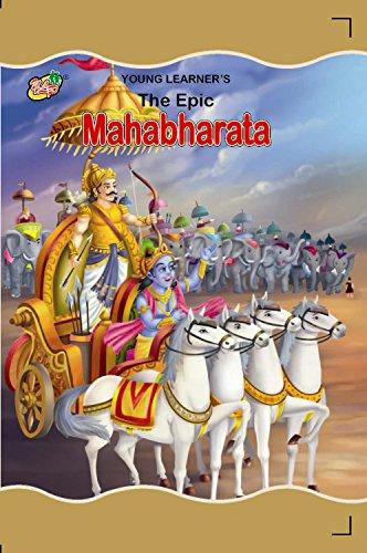 The Epic Mahabharata: Rungeen Singh
