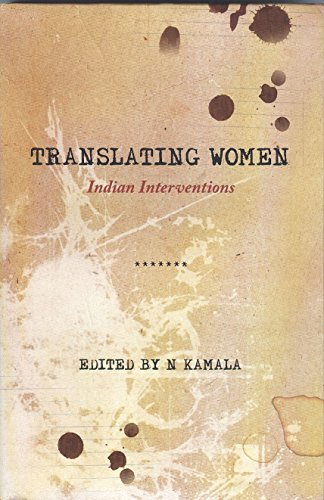 Translating Women: Indian Interventions: N. Kamala (ed.)