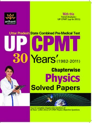 CPMT Chapterwise Physics (29 Years): Expert Compilations