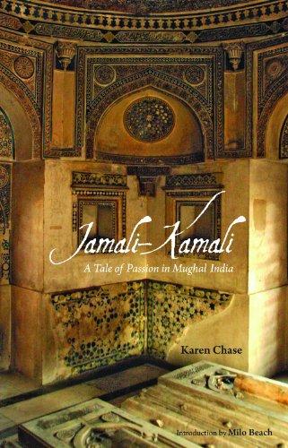 Jamali Kamali: Chase Karen