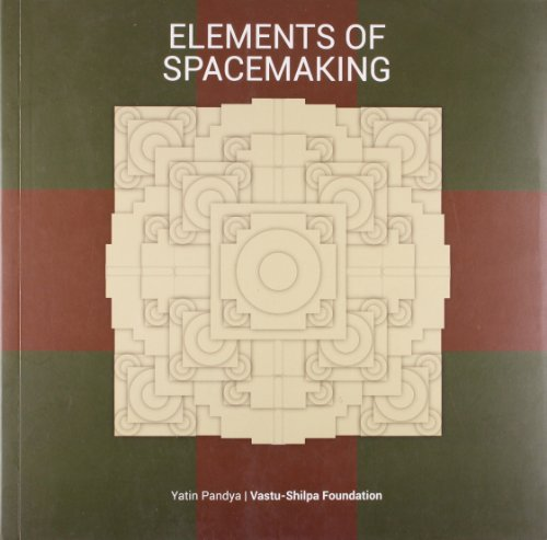9788189995744: Elements of Spacemaking