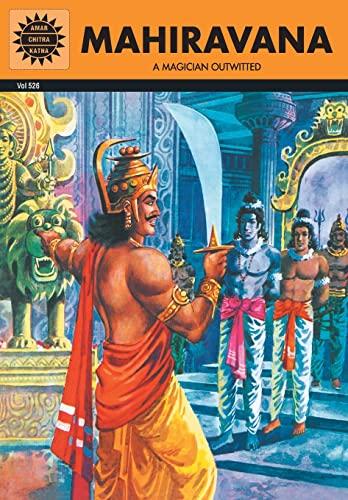 Mahiravana (Vol. 526): Amar Chitra Katha