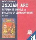 Encyclopedia of Indian Art: References, Symbols and: Aryan, K.C.
