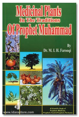9788190029056: Medicinal plants in the traditions of Prophet Muhammad: Medicinal, aromatic and food plants mentioned in the traditions of Prophet Muhammad (SAAS)