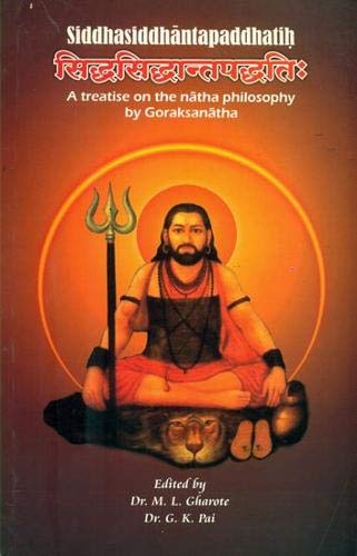 9788190161718: A Treatise on the Natha Philosophy: 2019