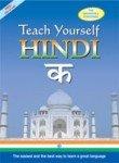 9788190219600: Teach Yourself Hindi