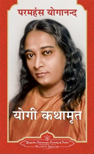 autobiography of book in hindi Essay on autobiography of a book in hindi importance of reading book essay for grade or class 3 children importance of reading book essay for grade or.